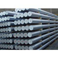 316L不锈钢管厂家 福建德盛 316L不锈钢价格