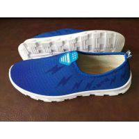 自然康新款秋季磁疗健步鞋 蓝色 粉色 男女单鞋 会销礼品 厂家直销