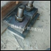 行吊轨道配件DGDL-2(514压板)工字梁用双孔压板 M板 方斜垫 永年铁标轨道配件厂