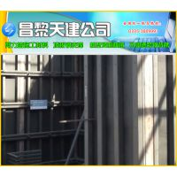 剪力墙速装加固设备厂家价格在线销售