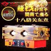 重庆哪里有关东煮机器卖奇博士关东煮机器最火的小吃机器