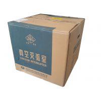 陕西宝光真空灭弧室TD14A-12/1250-25真空管断路器配件