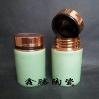 供应景德镇鑫腾陶瓷 螺旋丝口陶瓷罐批发