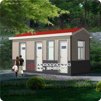 上海岗亭定制彩钢铝合金移动厕所公厕流动洗手间户外淋浴房临时公厕淋浴一体