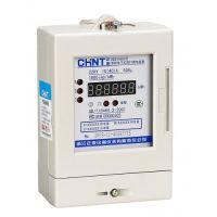 供应 DDSY666,CHINT 正泰 单用户电子式单相预付费电能表