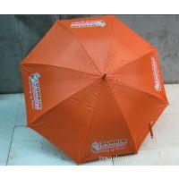广告伞厂家定做/槽钢伞架/银胶布/黑色塑料弯勾手柄/广告雨伞