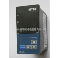 台湾高精度MTAIS温湿度仪器仪表 全国直销