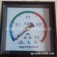 大连贝斯特灭菌炉压力表,苏州庆丰方形压力表Y100ZT-F:96*96