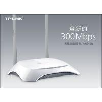 TP-Link TL-WR842N双天线300M无线路由器原装正品特价支持批发