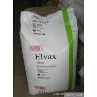 EMA/美国杜邦 1218 AC 相容性好,增韧剂 抗冲击  增韧级 食品级