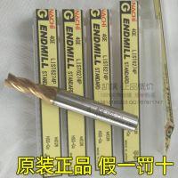 NACHI不二越镀钛铣刀高钴铣刀四刃涂层立铣刀6274P 凯飒五金代理