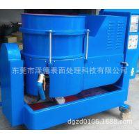 广东专业生产水流式光饰机 泽德研磨设备