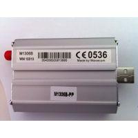 正品!WAVECOM Q2403A单口USB口调制解调器MODEM质量好 稳定 耐用 可靠
