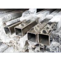 316不锈钢制品管40*40*0.8方管|多少钱一根