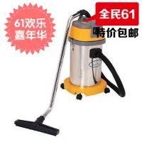 正品洁霸BF501吸尘器工业吸尘吸水机干湿洗车家用酒店宾馆30L特价