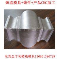 供应铸铝加工