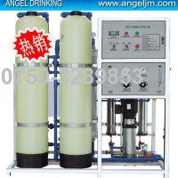 特价供应优质反渗透RO-1000I水处理设备(1000L/H)反渗透设备