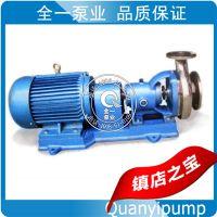 湘桥区fb afb型不锈钢污水处理用泵 有机原料厂家都在用