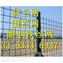 南平市供应优质道路护栏 专业定制 河道护栏 围墙护栏