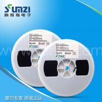 供应里程表传感器霍尔 SS2406 双极锁存霍尔IC 极高灵敏度 霍尔