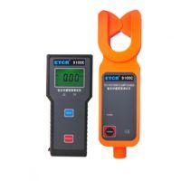 甘肃兰州供应ETCR9100C-氧化锌避雷器测试仪