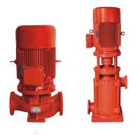 消防泵型号XBD6/12-15KW-65L-250IB厂家直销