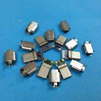 USB-3.1,Type-C拉伸公头 无缝 一体式 24P双面插