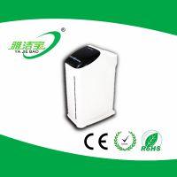 供应雅洁宝牌YJB-CO3空气净化器
