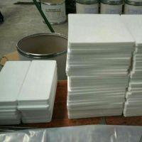 镇江尔东供应200*200*10聚四氟乙烯(PTFE)板,四氟(铁氟龙)板