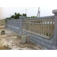 厂家直销供应郑州天艺 艺术围栏 金格组合型集成围栏水泥栏杆护栏 1.6米 1.2米高