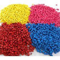 山东塑料母料原材料分析
