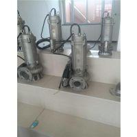 工业废水泵(图)|350WQ1200-18-90|WQ