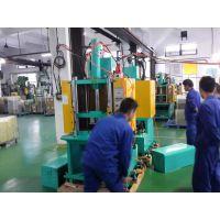 供应XTM-106K-20T铝制品冲边机,上海四柱液压机厂家,江苏昆山液压机厂家