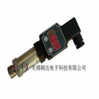 供应上海小巧型压力变送器 智能压力变送器 扩散硅压力变送器