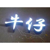 发光字、LED七彩发光字、不锈钢发光字、发光字专业制作