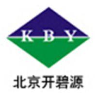 北京开碧源贸易有限责任公司
