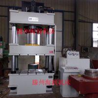 山东500T金属成型液压机 汽车零部件冲裁整形液压机 PLC控制液压机好操作