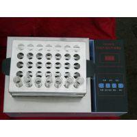 优势供应 控温式远红外消煮炉(35孔/碳化硅材质)型号:LWY-84B