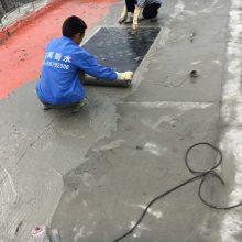 凉山彝族自治州厨房卫生间防水工程施工 屋顶防水工程承包