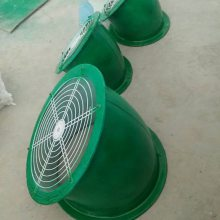 石狮电厂风机防雨罩 配电室通风机防雨罩 轴流风机防鸟防雨罩 玻璃钢防雨弯头