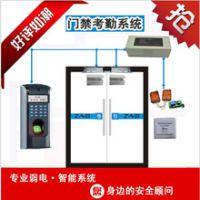 承接深圳办公大厦刷卡式门禁机 道闸系统 自动门 指纹门禁考勤系统安装