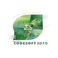 CODESOFT 2015标签设计和集成软件