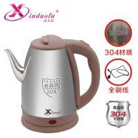 厂家直销鑫多福304不锈钢电热水壶长嘴壶1.5/1.8L煮茶壶
