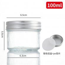 玻璃酱菜宏华定做120ML玻璃酱菜瓶