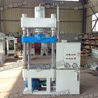 滕锻直销 10吨四柱液压机 多功能粉末成型液压机