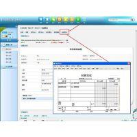 广州企业管理软件,皖友软件,企业ERP管理软件