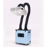 焊锡烟雾无处飘散谷多普G101专业焊锡烟雾净化器过滤器