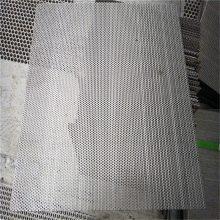 冲孔吸音板 冲孔钢板筛网 穿孔板圆孔网