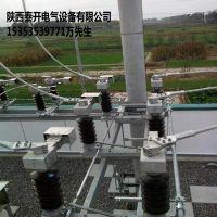 GW4户外交流高压隔离开关生产厂家