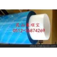 3M8004PT 3M468双面胶带 经销商